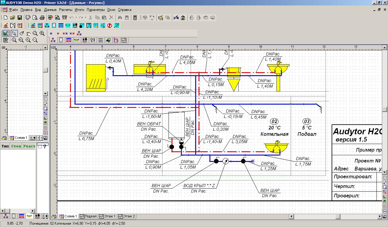 Програма для рисование схемы