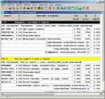 Сводные и подробные итоги расчетов, касающиеся строительных ограждений